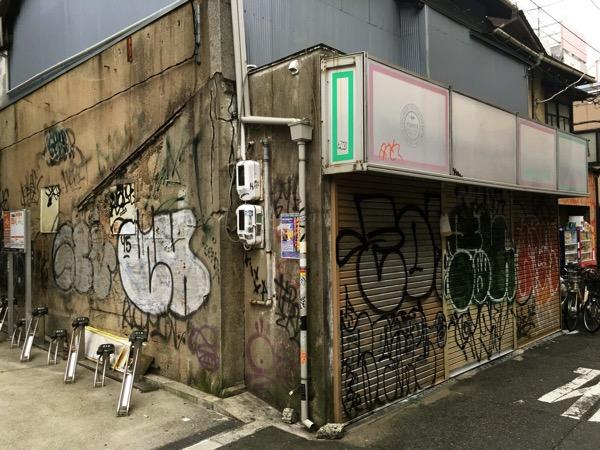 大阪半日13