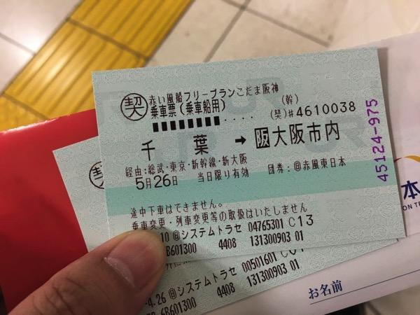 大阪半日07