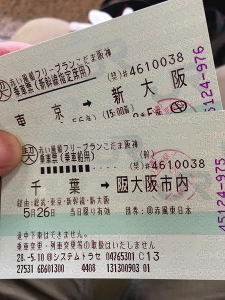 大阪半日08