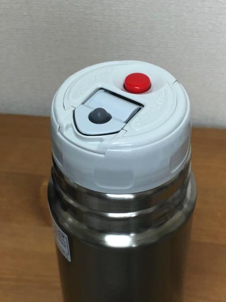 ステンレスボトルコップ07