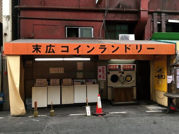大阪半日33