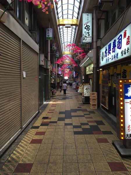 大阪半日56