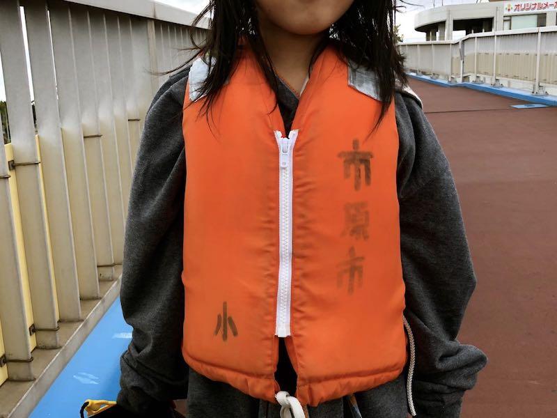 市原海釣り公園の子供用ライフジャケット