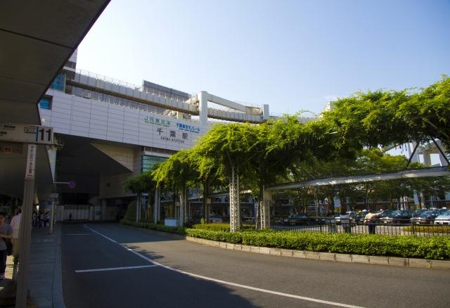 高速バス 千葉駅