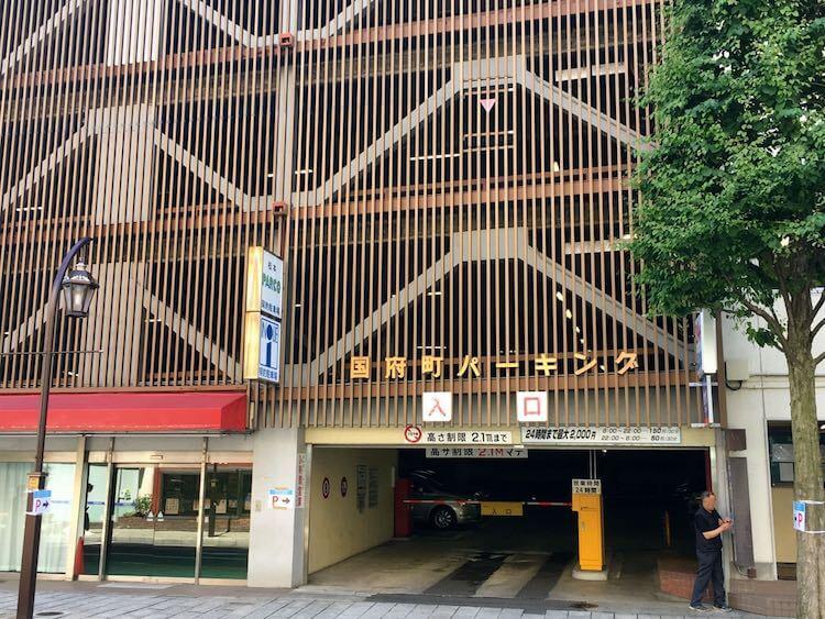 クラフトフェア松本駐車場4