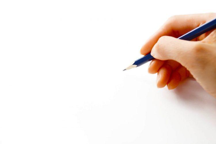 文章の添削