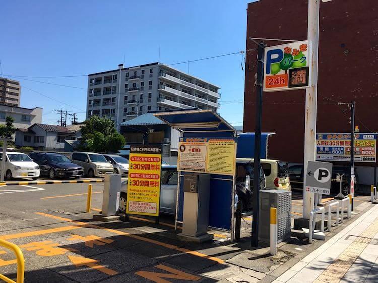 クラフトフェア松本駐車場12