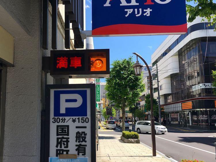 クラフトフェア松本駐車場64