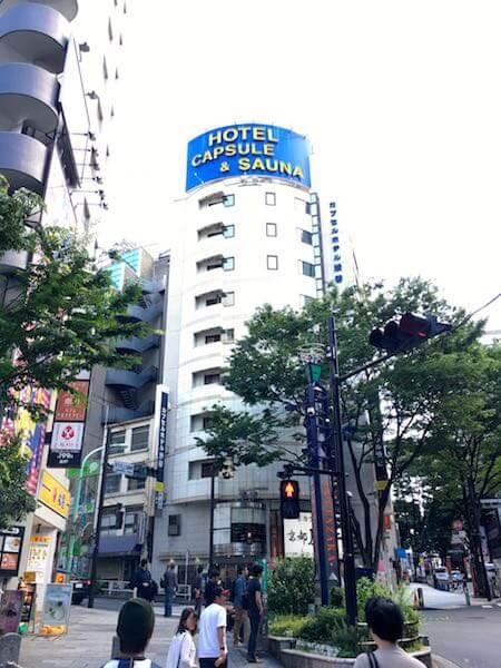 渋谷で昼寝