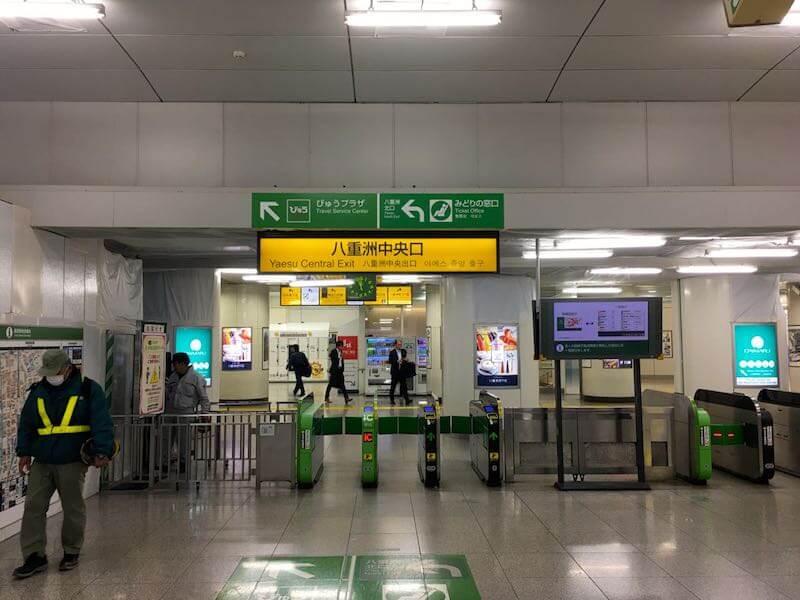 東京駅から五井駅の深夜バス03