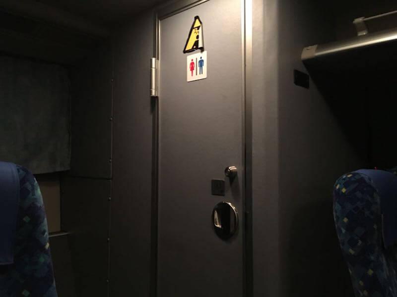東京駅から五井駅の深夜バス15