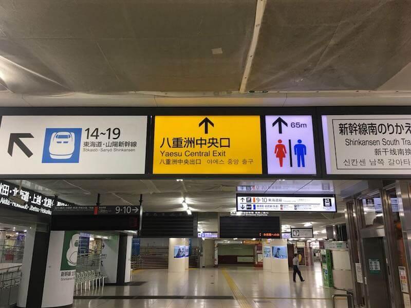 東京駅から五井駅の深夜バス02