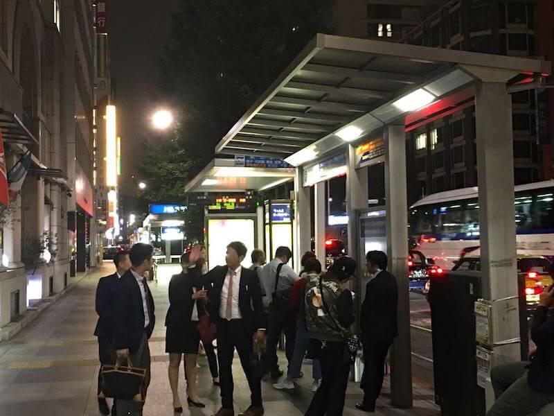 東京駅から五井駅の深夜バス09