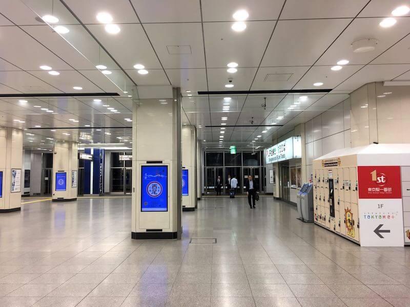 東京駅から五井駅の深夜バス04