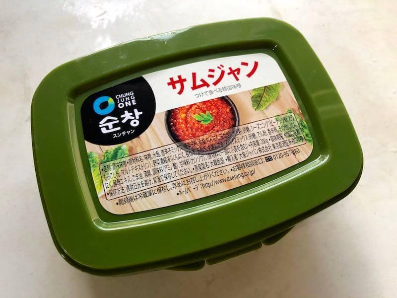 ホヤの食べ方09