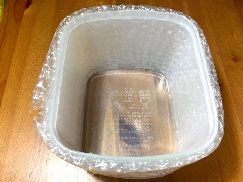 氷用タッパープチプチ