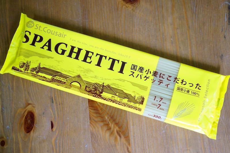 国産小麦にこだわったスパゲッティ