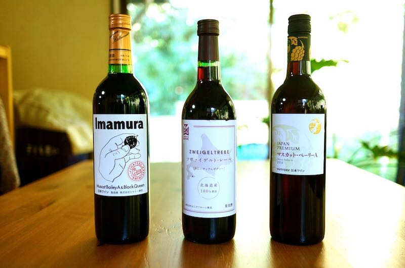 Amazonソムリエでワインの相談14