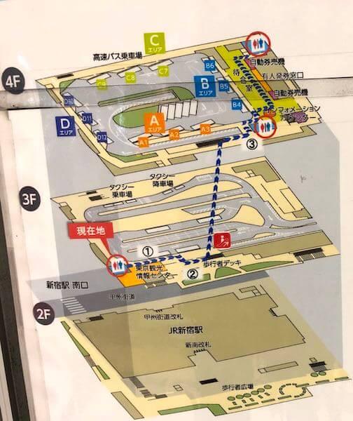 五井長野高速バス4