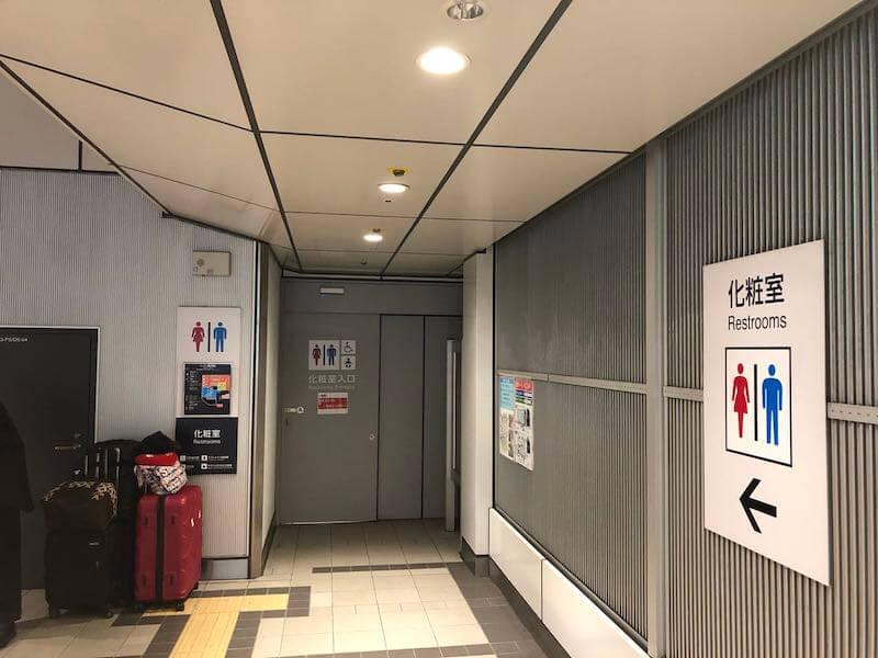 五井長野高速バス6