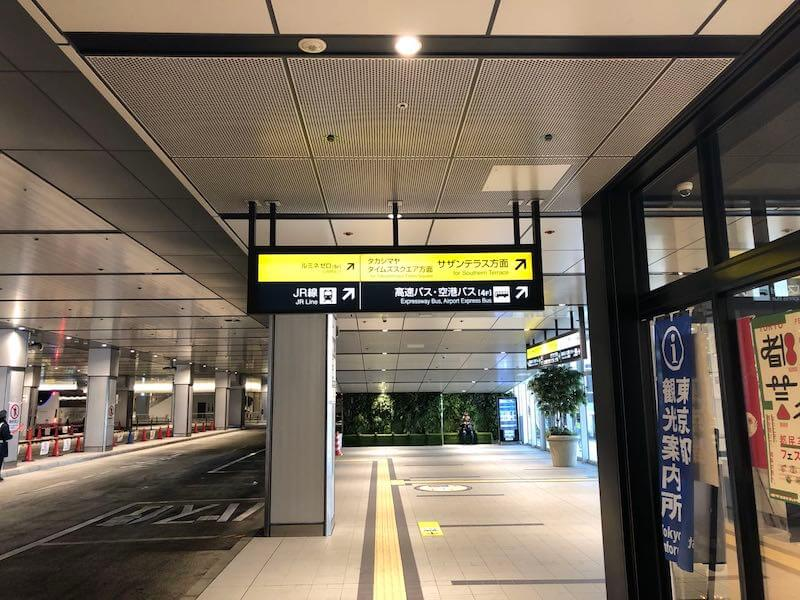 五井長野高速バス8