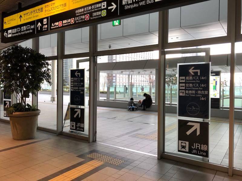 五井長野高速バス11
