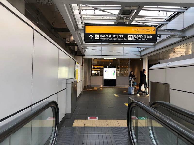 五井長野高速バス12