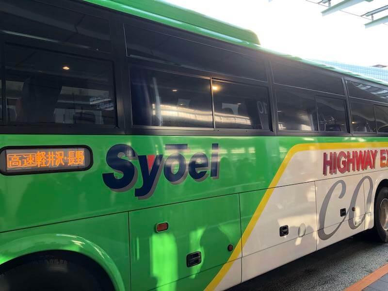 五井長野高速バス22