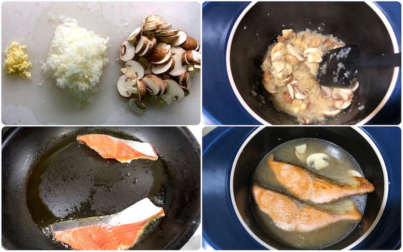 秋鮭とマッシュルームのご飯
