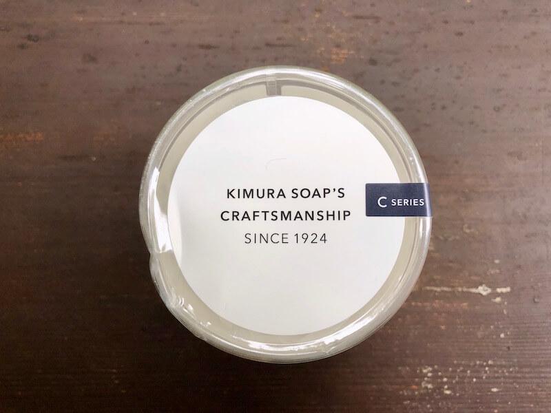 木村石鹸の排水管の洗浄剤 2
