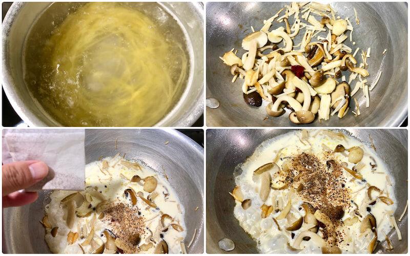 ふりだしきのこクリームの作り方