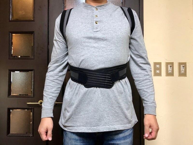 マジコ姿勢サポーターの着用の仕方6