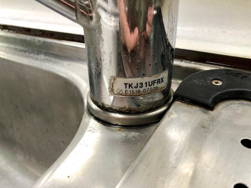 古い水道の品番の確認TKJ31UFRX