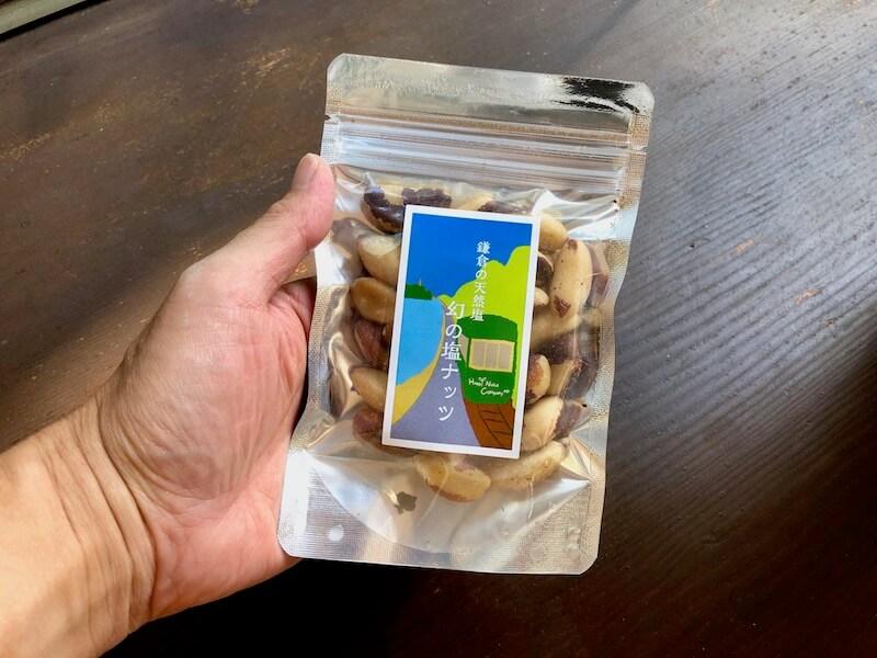 ブラジルナッツの味と効果9
