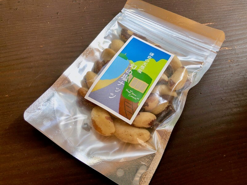 ブラジルナッツの味と効果8