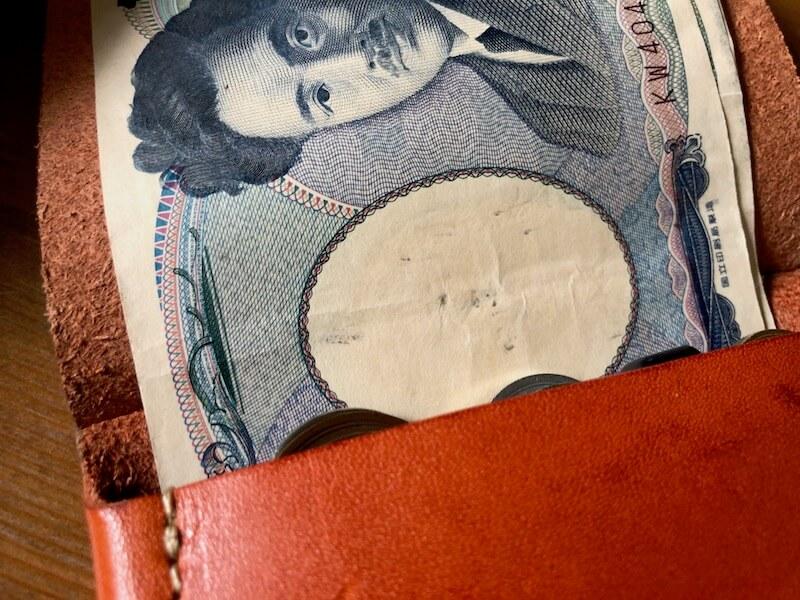 薄くて大容量の二つ折り財布HUKUROのJITAN14