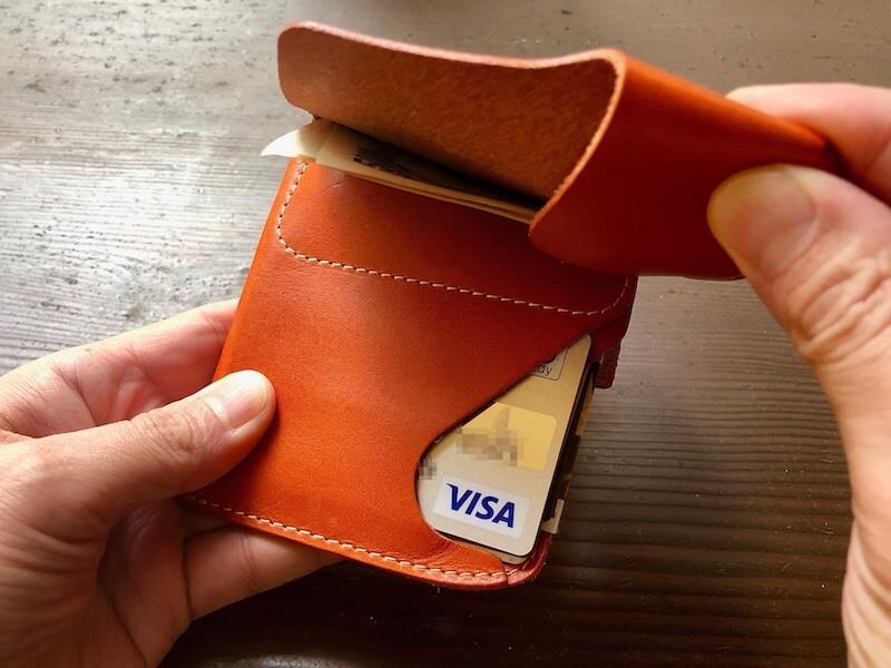 薄くて大容量の二つ折り財布HUKUROのJITAN21