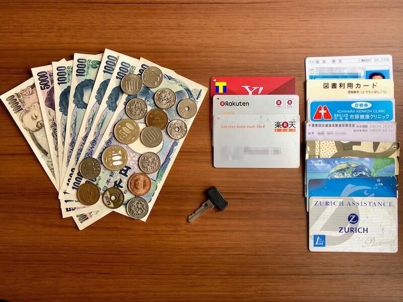 薄くて大容量の二つ折り財布HUKUROのJITAN20
