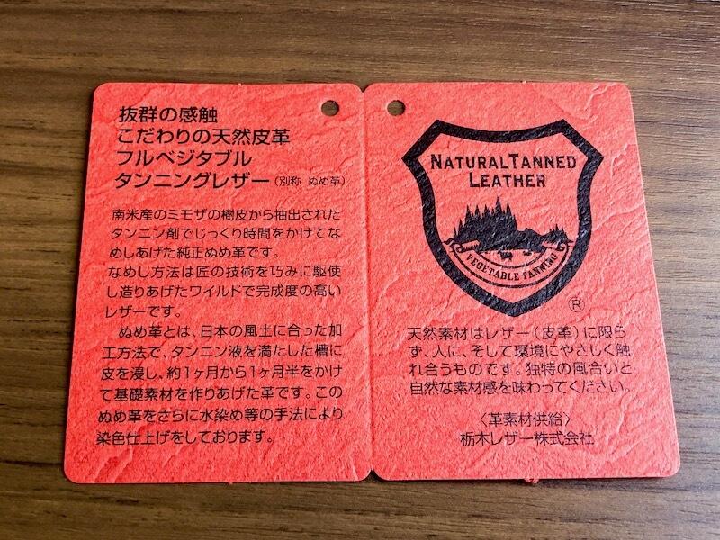 薄くて大容量の二つ折り財布HUKUROのJITAN7