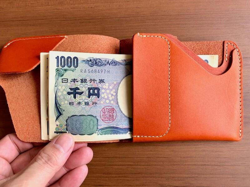 薄くて大容量の二つ折り財布HUKUROのJITAN25