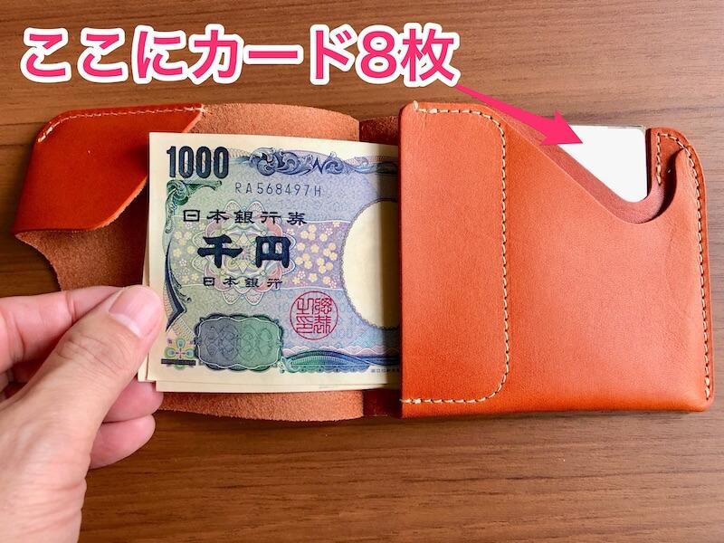 薄くて大容量の二つ折り財布HUKUROのJITAN18