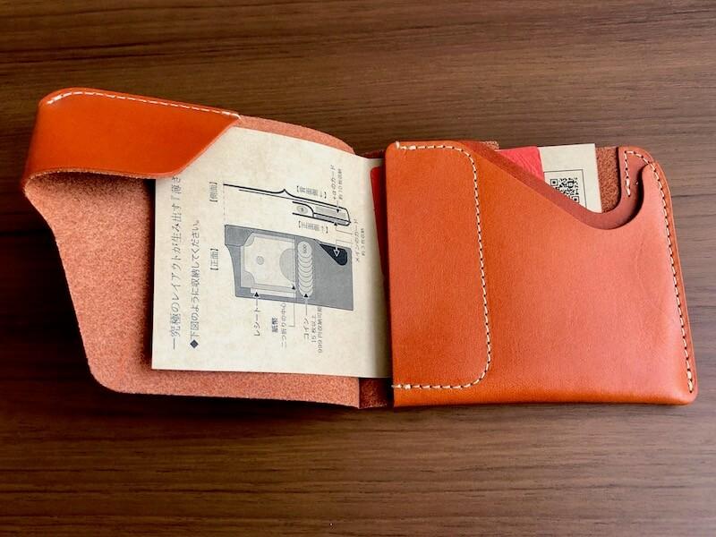 薄くて大容量の二つ折り財布HUKUROのJITAN6