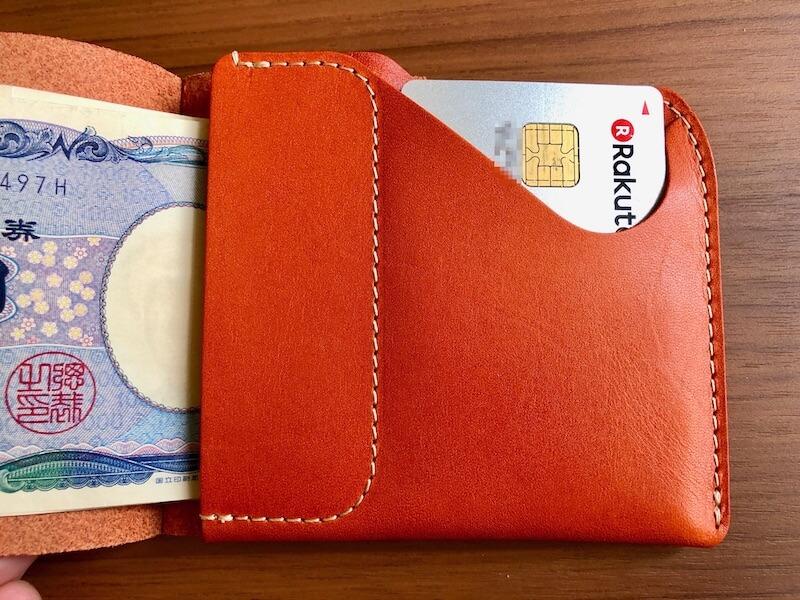 薄くて大容量の二つ折り財布HUKUROのJITAN19