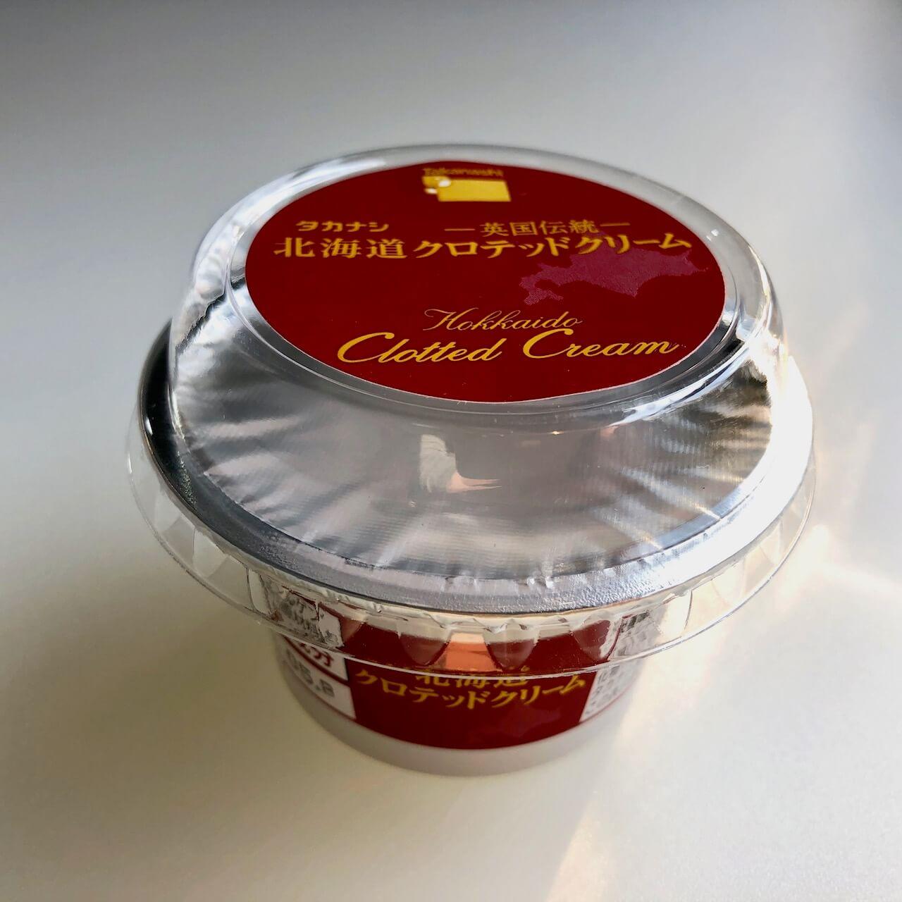 タカナシ クロテッドクリーム7