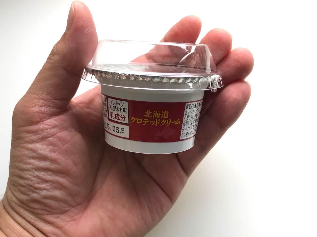 タカナシ クロテッドクリーム8