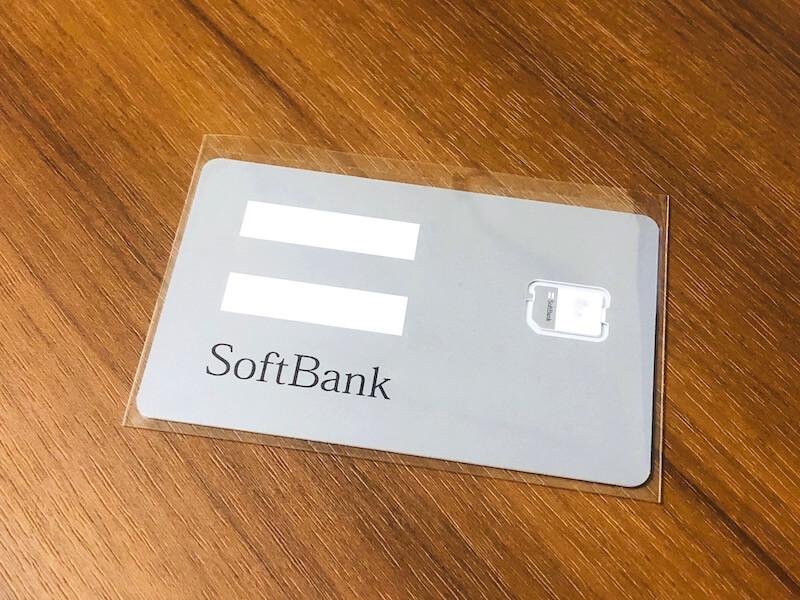 ソフトバンクからb-mobileのSIMカードに入れ替える10