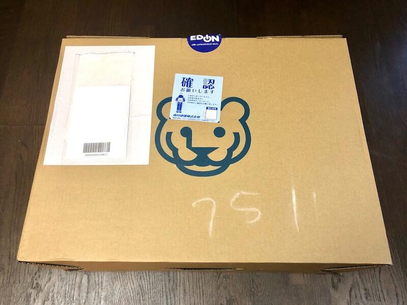 タイガー ホットプレート CRV−G300レビュー1