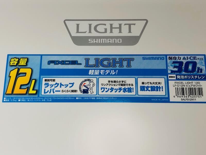 フィクセルライト12L16