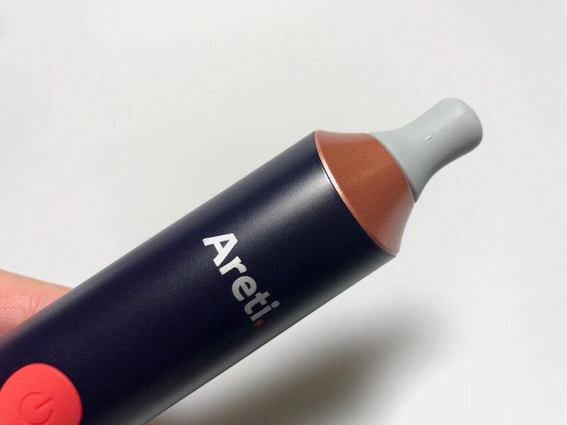 Aretiアレティ電動歯ブラシの口コミ11