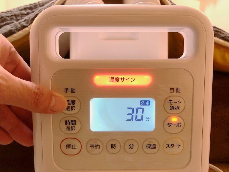 アイリスオーヤマの布団乾燥機カラリエハイパワーツインノズル22